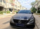 Bán Mercedes C200 sản xuất 2017, odo 20000km, còn rất mới