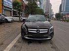Bán Mercedes 200 sản xuất năm 2016, màu nâu, nhập khẩu