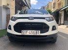 Bán xe Ford EcoSport 1.5 AT Titanium đời 2017, màu trắng xe gia đình, giá chỉ 565 triệu