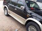 Cần bán xe Ford Everest MT sản xuất năm 2005, màu đen, rất đẹp