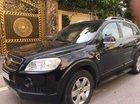 Bán xe Chevrolet Captiva sản xuất năm 2007, màu đen, giá 275tr