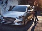 Hyundai Accent 2019 - Trả góp 95% - Có xe giao ngay - Tặng quà tháng 4 - 0986974056