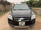 Cần bán Chevrolet Captiva sản xuất 2007, màu đen số sàn, giá 229tr