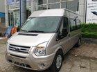 Tư vấn bán xe Ford Transit SVP 2019, chỉ cần 160tr, giá tốt giao ngay, hỗ trợ trả góp lãi suất tốt. LH 0974286009