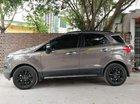 Bán Ford EcoSport sản xuất 2017, màu xám như mới, giá 570tr