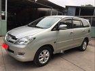 Cần bán Toyota Innova G 2006, màu bạc, giá chỉ 328 triệu