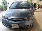 Bán Honda Civic đời 2007, màu xanh lam, nhập khẩu, 334 triệu