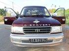 Toyota Zace dòng cao cấp GL, Sx 12/2002, mẫu mới, xe rin 100%, mới như xe hãng, màu đỏ hiếm có