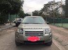 Cần bán lại xe LandRover Range Rover HSE năm sản xuất 2010