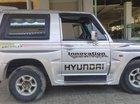 Bán ô tô Hyundai Galloper 2004, màu bạc, nhập khẩu nguyên chiếc