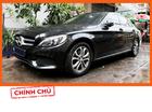 Bán Mercedes C200 model 2017, đã đi 26000km, xe chính chủ