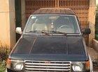 Bán Mitsubishi Pajero đời 1996, màu xanh, giá tốt