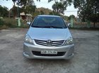 Cần bán lại xe Toyota Innova sản xuất 2007, màu bạc