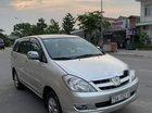 Chính chủ bán xe Toyota Innova G năm 2007, màu vàng, nhập khẩu, giá 345tr