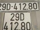 Bán Suzuki Blind Van MT đời 2018 giá tốt