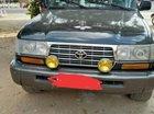 Bán Toyota Land Cruiser năm sản xuất 1993