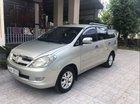 Chính chủ bán Toyota Innova G đời 2006, màu bạc, nhập khẩu