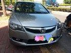 Chính chủ bán lại xe Honda Civic sản xuất 2010, màu xám, xe nhập
