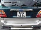 Bán Toyota Zace GL 2004, nhập khẩu, xe gia đình, 298 triệu