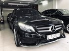 Bán Mercedes C300 AMG 2016, đăng ký 2017, xe đẹp lên mâm 2017 chất lượng xe bao kiểm tra hãng