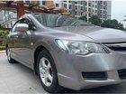 Cần bán Honda Civic 1.8 AT năm sản xuất 2009, màu xám như mới, giá chỉ 340 triệu