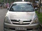 Bán Toyota Innova đời 2007, màu vàng, nhập khẩu nguyên chiếc, 310tr