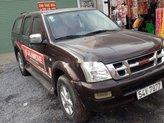 Cần bán xe Isuzu Dmax năm sản xuất 2006, nhập khẩu