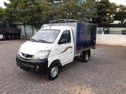 Cần bán xe tải Thaco TOWNER (2021), giá cạnh tranh2