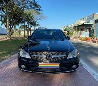 Cần bán Mercedes C200 sản xuất 2008, màu đen, xe nhập