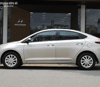 Hyundai Accent 1.4 AT 2020, đủ màu giao ngay, nhiều ưu đãi hấp dẫn, hỗ trợ mua xe trả góp 85%