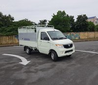 Bán xe tải Kenbo 990kg Hà Nội giá tốt nhất thị trường