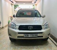Cần bán Toyota RAV4 năm 2007, giá 420 tr