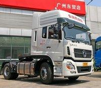 Cần bán nhanh với giá thấp chiếc xe Dongfeng đầu kéo 1 cầu 260HP, sản xuất 2020, nhập khẩu