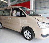 DFM Việt Nam bán xe Dongfeng MPV M3 5 chỗ năm 2020, giá 489 triệu khuyến mãi lớn, xe đủ màu liên hệ để được hỗ trợ
