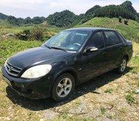 Cần bán lại xe Lifan 520 đời 2008, màu đen