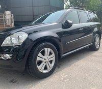 Cần bán Mercedes GL45 năm sản xuất 2008, màu đen