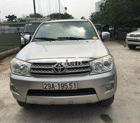 Cần bán Toyota Fortuner năm sản xuất 2011, màu bạc