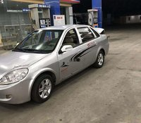 Bán ô tô Lifan 520 năm 2007, màu bạc, xe nhập