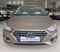 Bán xe Hyundai Accent bản đặc biệt 2018, màu nâu vàng, trả trước chỉ 157 triệu