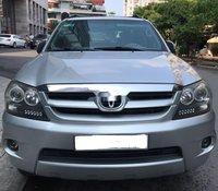 Chính chủ bán ô tô Toyota Fortuner 2007, màu bạc, nhập khẩu, máy xăng 2 cầu