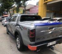 Bán xe Ford Ranger sản xuất năm 2016, 690tr