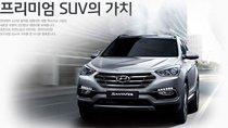 Hyundai Santa Fe 2016 chính thức được giới thiệu tại Hàn Quốc