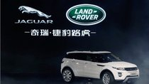 Jaguar Land Rover đang 'chật vật' ở Trung Quốc?