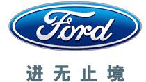 Lợi nhuận kinh doanh của Ford Trung Quốc lao dốc do doanh số sụt giảm mạnh