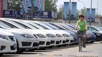 Tháng 7/2017: Doanh số bán xe tại Trung Quốc tăng 6,2%
