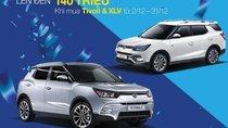 SsangYong Tivoli và XLV được khuyến mại lên đến 140 triệu đồng trong tháng 12