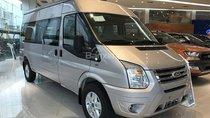 Giám giá khai xuân: Chỉ 150 triệu nhận Ford Transit, full gói phụ kiện, giá cạnh tranh toàn quốc, LH 0909 907 900