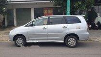 Cần bán lại xe Toyota Innova sản xuất 2007, màu bạc, nhập khẩu chính chủ, giá chỉ 265 triệu
