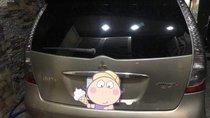 Cần bán lại xe Mitsubishi Grandis 2006, nhập khẩu