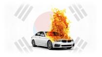 Trì hoãn triệu hồi dẫn đến cháy xe hàng loạt, BMW sắp bị kiện tại Hàn Quốc